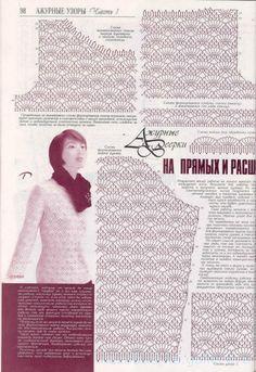 Gallery.ru / Фото #35 - Сетчатые узоры 1 - nezabud-ka