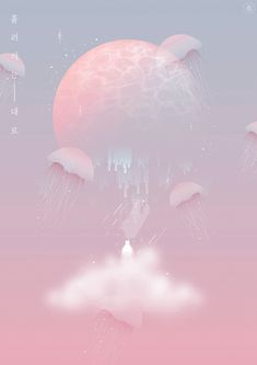 As soon as flow - Digital Art, Illustration Cute Pastel Wallpaper, Aesthetic Pastel Wallpaper, Kawaii Wallpaper, Pink Wallpaper, Aesthetic Wallpapers, Aztec Wallpaper, Planets Wallpaper, Cloud Wallpaper, Galaxy Wallpaper