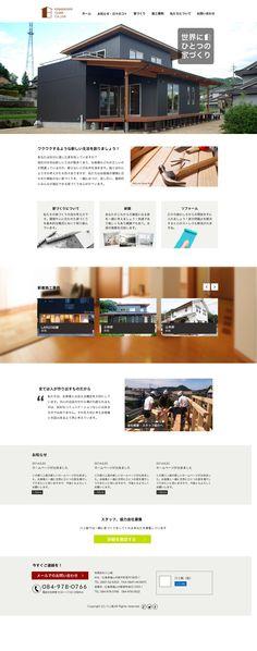 川上組 Wordpress web design