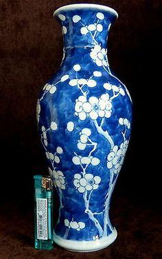 Antique Chinese Porcelain Blue & White Prunus Vase