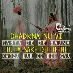Unity Quotes, Lyric Quotes, Hindi Quotes, Quotations, Qoutes, Punjabi Captions, Love Captions, Heart Touching Lines, Punjabi Love Quotes