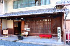 Hokkoku Kaido Road   Nagahama / Northern Shiga   Japan Hoppers - Japan Travel Guide