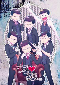 Im screwed by Oso, Kara, Choro, Ichi, Jyushi and Todo or Totty Osomatsu San Doujinshi, Ichimatsu, Haikyuu Anime, Manga Anime, Knight, Kawaii, Fandom, Wallpapers, Babies