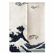 Japanese Noren Curtain Cotton Linen Cloth Half Tapestry Curtain for Doorway Doorway Curtain, Door Curtains, Hanging Curtains, Curtain Rods, Tapestry Curtains, Roman Curtains, Cortinas Noren, Japanese Door, Japanese Chef