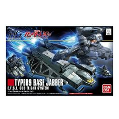 TYPE 89 BASE JABBER. Price:381.92 THB. Model series:HGUC. Scale:1/144.