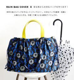 梅雨時だからこそ必須アイテム。 急な雨が降ってもバッグをすっぽり包めるので安心。  https://room.rakuten.co.jp/room_jp/1700005459402751?scid=we_rom_pinterest_official_20150702_r2