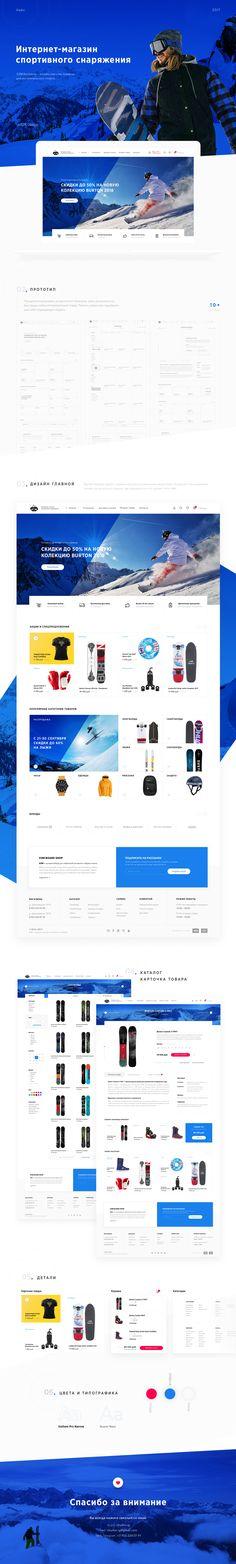 X3M — E-commerce on Behance