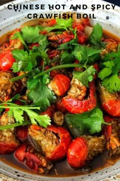 This Chinese hot and spicy crawfish recipe is crawfish tossed in a hot, spicy and peppery mix. Most Chinese people are addicted to this delicious spicy dish! Crawfish is a must-have during summer months in China. Commonly enjoyed with beer. How To Cook Crawfish, Crawfish Recipes, Seafood Boil Recipes, Seafood Diet, Boiled Food, Spicy Dishes, Summer Months