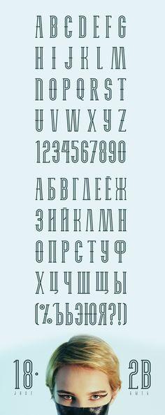 DEUX Font & Letters