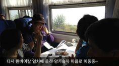 수요포럼 인문의 숲 - 바이칼 여행 - 로드무비2 by 인생기록사 이재관