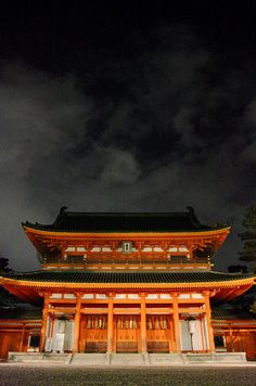 Heian Shrine at night, Kyoto