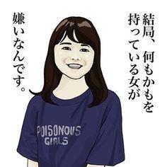 Proverbs, Cool Words, Sentences, Wisdom, Funny, Instagram, Anime, Design, Frases