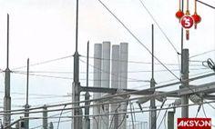 AKSYON | Sinimulan nang testingin ng Department of Energy at Meralco ang Utility Pole, Maine, Home, Ad Home, Homes, Haus, Houses