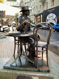 Wander around Lviv, Ukraine for any amount of time and you'll run into many of statues and monuments scattered around the city Statues, Street Art, Outdoor Art, Coffee Art, Bronze Sculpture, Public Art, Oeuvre D'art, Creative Art, Amazing Art