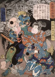Tenguu teaching