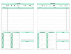 Weekly Planner Template, Printable Planner Pages, Bellet Journal, Mental Health Journal, Study Planner, Study Hard, Good Notes, Journal Layout, Note Paper