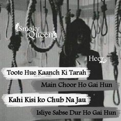 Aiza khan. Funny Attitude Quotes, True Feelings Quotes, Funny True Quotes, Attitude Quotes For Girls, Hurt Quotes, Reality Quotes, Maya Quotes, Gods Love Quotes, Secret Love Quotes