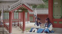 Discover & share this Bts GIF with everyone you know. GIPHY is how you search, share, discover, and create GIFs. Hwarang Taehyung, Jungkook V, V Hwarang, Taiwan Drama, Korean Tv Series, Best Kdrama, Drama Gif, Seo Joon, Korean Entertainment