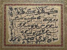 letters random Hattat, (Calligrapher) Halim Özyazıcı (1898-1964) İstanbul