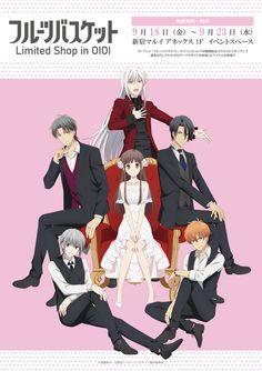 Fruits Basket Manga, Fruits Basket Cosplay, Manhwa, Another Anime, Manga Covers, Anime Shows, Aesthetic Anime, Anime Characters, Anime Art