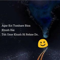 Acha Hua Sᴀᴅ ᴅɪᴀʀʏ Pinterest Sad Quotes Sad And