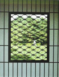 新潟 斎藤家 Niigata Japanese Bar, Traditional Japanese House, Japanese Colors, Japanese Screen, Japanese Modern, Japanese Interior, Japanese Design, Japanese Culture, Japan Architecture