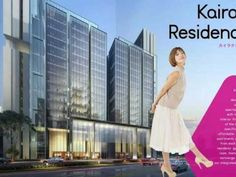 POLLUX TECHNOPOLIS  by Pollux Properties Bangun Kota Teknologi Terbesar ...