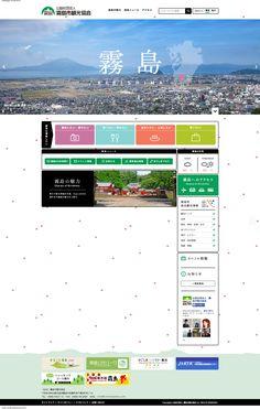 霧島市観光協会公式ホームページ - 鹿児島県 霧島の旨味を凝縮!
