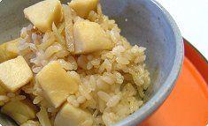 Scallops & Ginger Seasoned Rice