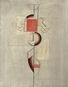Figure with Brown and Pink by Willi Baumeister, 1919, (Figur mit Braun und Rosa), Oil and paper-mâché on canvas, 61 × 47.5 cm | Collection Stangl / Kunstmuseum Stuttgart, Catalogue Raisonné Beye/Baumeister 195
