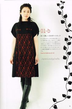 Large Size Clothing Japanese Easy Sewing di JapanLovelyCrafts