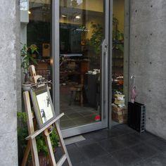 Second Spice - 京都市街地の散歩や観光におすすめなスポット | さんぽす