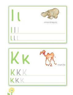 ee and K Preschool Letters, Alphabet Activities, Kid Flash, Greek Language, Greek Alphabet, Language Lessons, Class Management, School Lessons, Teaching