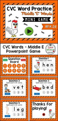 Practice spelling CVC words with short e sounds in the fun no prep phonics game. 10 questions makes it great practice for small groups, ELA, or word work centers.