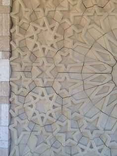 Close-up of the geometric panel of the Islamic pavilion at the municipal cemetery in Amsterdam. Design by Rem Posthuma.