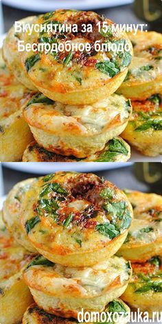 Gozleme is a Turkish special flatbread with different kinds of filling. This is a wonderful flatbread that is crusty outside with soft and chewy inside filled with delicious filling. Good Food, Yummy Food, Tasty, Easy Cooking, Cooking Recipes, Vegetarian Recipes, Healthy Recipes, Spinach And Feta, Russian Recipes