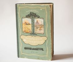 Stories of what surrounds you  mid century kids book in by 4Rooms