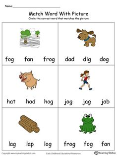Match Word with Picture: OG Words in Color. Identifying words ending in –OG by matching the words with each picture. English Worksheets For Kindergarten, Preschool Writing, Kindergarten Math Worksheets, Phonics Worksheets, Preschool Learning Activities, Teacher Education, Kids Education, Teaching The Alphabet, Teaching Kids