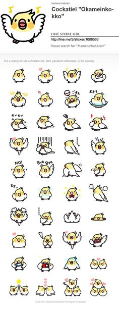 """I made LINE sticker! It is a stamp of cute cockatiel. Cockatiel """"Okameinko-kko"""" It is a stamp of cute cockatiel cute. Bird, parakeet enthusiast, to the woman. LINE STORE URL http://line.me/S/sticker/1008563 Please search for """"MamelurihaKotori"""""""
