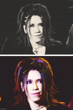 Aoi. The GazettE