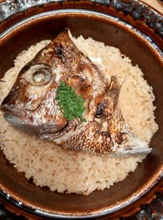 Japan: Sea Bream Head in Claypot Rice