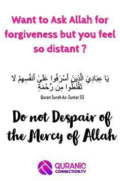 Why the Mercy of Allah will help you against Your Own Sins. Repentance and Mercy are two sides of the same coin. This short Motivational Islamic Reminder will help anyone who keeps falling into the same sin over and over.
