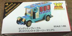 Tokyo DisneySea Toy Story Mania Souvenir Die Cast Vehicle