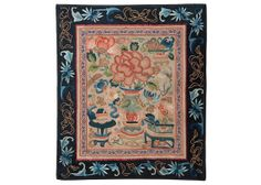 14 x 17 in ( 35.6 x 42 cm ) Antique Chinese Silk Hand Embroidery Tapestry