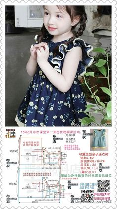 6c15b675a0095 Baby Clothes Patterns, Baby Dress Patterns, Cute Baby Clothes, Clothing  Patterns, Doll
