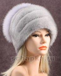 Меховые шапки женские из норки предлагает наш Интернет магазин Дешевле шапок нет
