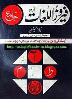 Feroz-ul-Lughaat (Urdu to Urdu Dictionary) Pdf download