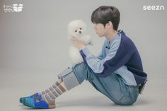 Puppy Names, All In One, Kpop, Puppies, Twitter, Singers, Cute Guys, Life, Puppys