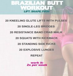 Brazilian Butt Workout. maybe I have a chance to have a donk after all.
