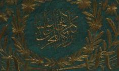 Abdullah Zühdü Efendi – Kur'an'la Ülfet Platformu Personalized Items, Rugs, Decor, Farmhouse Rugs, Decoration, Decorating, Rug, Deco
